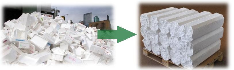 Купить компактор отходов